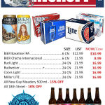 beer_sale_0905_kickoff